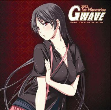 GWAVE 2012 1st Memories